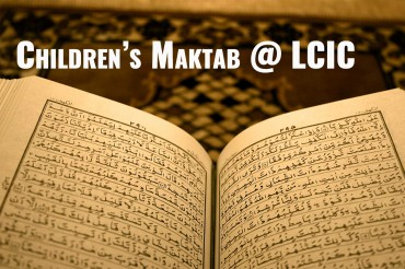 Children's Maktab