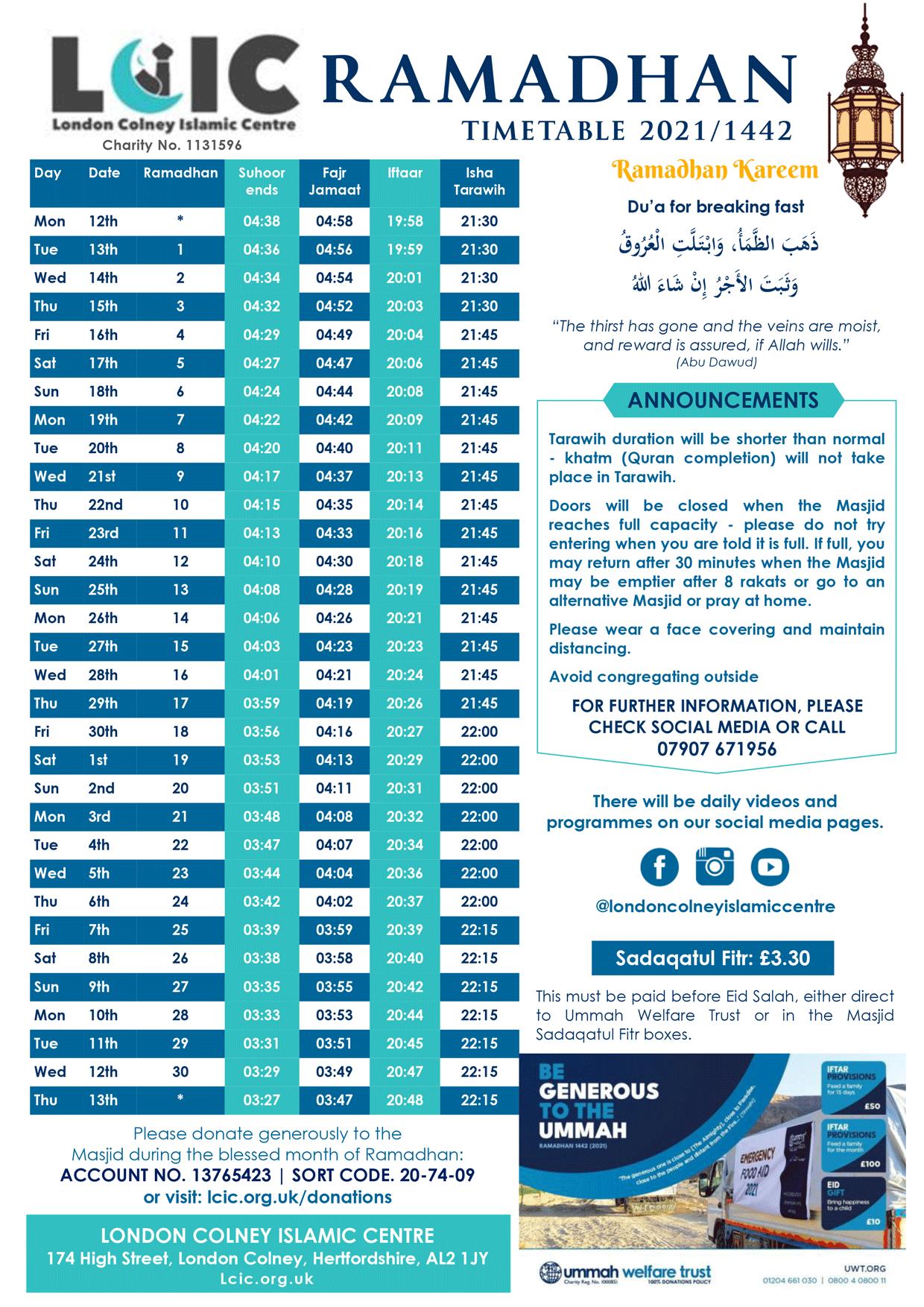 LCIC Ramadan 2021